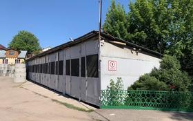 Промбаза 89 соток, Суюнбая 64 — Шолохова за 390 млн 〒 в Алматы, Турксибский р-н