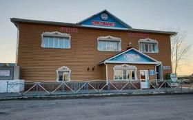 Магазин площадью 890 м², Кенжетаева 14 за 200 млн 〒 в Акколе