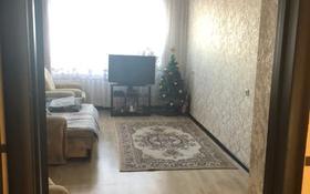 3-комнатная квартира, 53.2 м², 6/6 этаж, Майлина 67 за 10.8 млн 〒 в Костанае