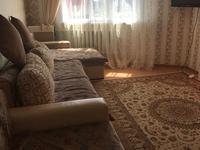 2-комнатная квартира, 64 м², 16/16 этаж, Сыганак 5/1 за 25 млн 〒 в Нур-Султане (Астане), Есильский р-н