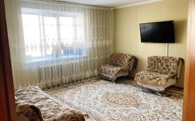 3-комнатная квартира, 75 м², 5/9 этаж, Рыскулбекова 16/2 за 23.2 млн 〒 в Нур-Султане (Астана), Алматы р-н