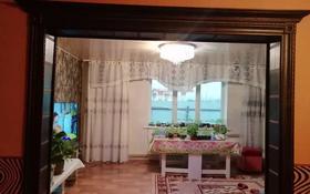 4-комнатный дом, 120 м², 6 сот., Старое Ахмирово 134 за 13.5 млн 〒 в Усть-Каменогорске