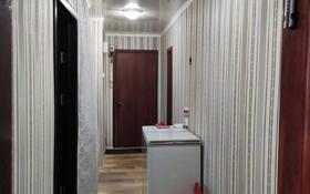 3-комнатная квартира, 56.3 м², 1/2 этаж, Терешкова за 9.2 млн 〒 в Костанае