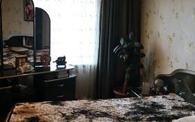 3-комнатная квартира, 64 м², 5/5 этаж, 68 квартал 4 за 16 млн 〒 в Темиртау