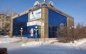 Здание, площадью 900 м², Димитрова 74а — Димитрова за 136 млн 〒 в Темиртау