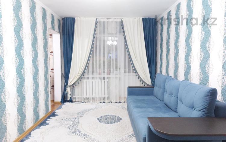 2-комнатная квартира, 44 м², 3/5 этаж, Сакена Сейфуллина за 13.4 млн 〒 в Нур-Султане (Астана), Сарыарка р-н