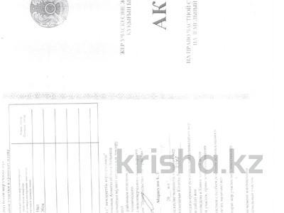 Участок 0.25 га, Первомайская Нефтебаза 159 за 32.5 млн 〒 в Алматы — фото 3