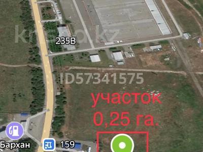 Участок 0.25 га, Первомайская Нефтебаза 159 за 32.5 млн 〒 в Алматы — фото 2