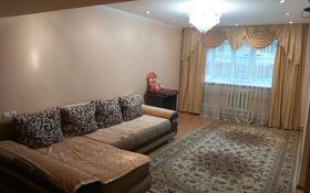 2-комнатная квартира, 65 м², 1/5 этаж, Абая 31 за 14.5 млн 〒 в