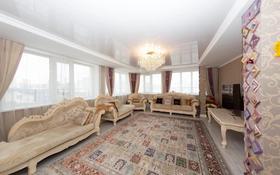 5-комнатная квартира, 240 м², 2/6 этаж, Романтиков 27 — Шарля де Голля за 140 млн 〒 в Нур-Султане (Астана)