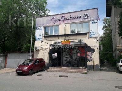 Здание, площадью 146 м², мкр №5 5б — Абая за 48 млн 〒 в Алматы, Ауэзовский р-н — фото 3