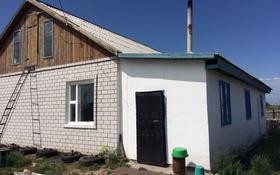 3-комнатный дом, 120 м², 13 сот., 7-я Жанааульская 5/3 за 9 млн 〒 в Павлодаре