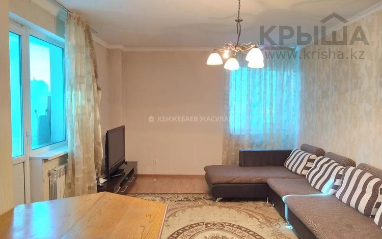 2-комнатная квартира, 68 м², 16/24 этаж, Сарайшык 5 за 23 млн 〒 в Нур-Султане (Астана), Есиль р-н