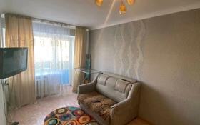 1-комнатная квартира, 30 м², 3/4 этаж, Абая 152 за 8.5 млн 〒 в Кокшетау