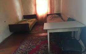 3-комнатный дом помесячно, 45 м², 7.5 сот., Ясная поляна 52 — Братская за 65 000 〒 в Алматы, Алатауский р-н