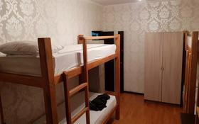 15 комнат, 150 м², Карасай батыра 30 за 30 000 〒 в Талгаре