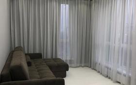 2-комнатная квартира, 64 м², 10/15 этаж, Манаса за 53 млн 〒 в Алматы, Алмалинский р-н