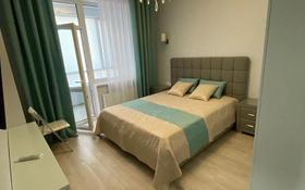 2-комнатная квартира, 65 м², 3/20 этаж помесячно, Туран 37/17 за 200 000 〒 в Нур-Султане (Астана)