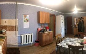 5-комнатный дом, 100 м², 4 сот., улица Четвертая 105 за 15.5 млн 〒 в Усть-Каменогорске