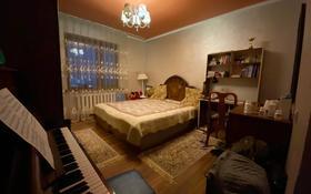 3-комнатная квартира, 92 м², 5/5 этаж, Мкр Каратал за 26 млн 〒 в Талдыкоргане