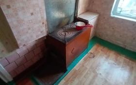 6-комнатный дом помесячно, 200 м², 6 сот., улица Мугалжар 2 — Коныролен за 150 000 〒 в Нур-Султане (Астана), Есиль р-н