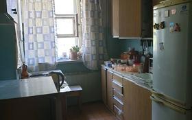 3-комнатная квартира, 61 м², 3/3 этаж, улица Гоголя 27 за 10.5 млн 〒 в Усть-Каменогорске