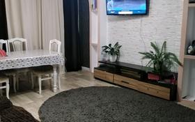 3-комнатная квартира, 55 м², 2/4 этаж, Семёновой 10 за 9 млн 〒 в Риддере