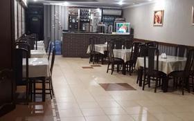 Действующий, раскрученный, многолетний бизнеc - кафе за 50 млн 〒 в Караганде, Октябрьский р-н