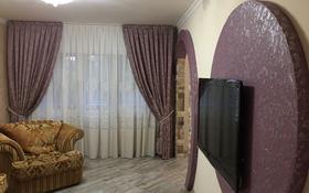 2-комнатная квартира, 45 м², 3/5 этаж помесячно, Джангильдина 30 — Молдагудовой за 140 000 〒 в Шымкенте, Аль-Фарабийский р-н