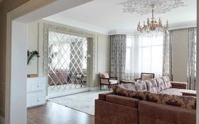 5-комнатная квартира, 203 м², 13/15 этаж, Тауелсиздик за 153 млн 〒 в Нур-Султане (Астана), Алматы р-н