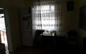 4-комнатный дом, 56 м², 7.4 сот., Фазлаева 76 за 19 млн 〒 в Таразе