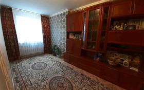 2-комнатная квартира, 28 м², 2/5 этаж, улица Олега Кошевого 105 за 2.5 млн 〒 в Актобе, мкр Шанхай