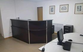 Помещение площадью 125.9 м², Айманова — Дукенулы за 17 млн 〒 в Нур-Султане (Астана), Сарыарка р-н