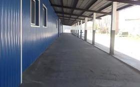 Промбаза 1 га, Гете 13 за 175 млн 〒 в Нур-Султане (Астана), Сарыарка р-н