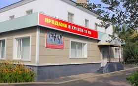 Офис площадью 310 м², Царева 19/6 за 40 млн 〒 в Экибастузе