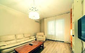 2-комнатная квартира, 52 м², 2/5 этаж посуточно, проспект Абулхаир Хана за 6 500 〒 в Уральске