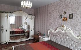 2-комнатная квартира, 57.6 м², 4/4 этаж, Чапаева за 17 млн 〒 в