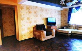 3-комнатная квартира, 75 м², 4/10 этаж посуточно, улица Торайгырова 6 — Айманова за 13 888 〒 в Павлодаре