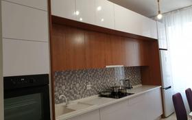 3-комнатная квартира, 110 м², 4/6 этаж помесячно, Кабанбай Батыра за 230 000 〒 в Нур-Султане (Астана), Есиль р-н