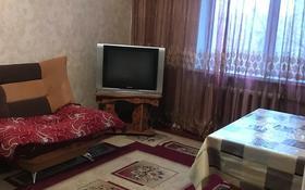 1-комнатная квартира, 38 м², 1/4 этаж посуточно, Айбергенова 4 за 4 000 〒 в Шымкенте, Аль-Фарабийский р-н