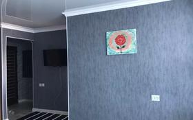 1-комнатная квартира, 32 м², 3 этаж помесячно, Желтоксан 14 за 70 000 〒 в Балхаше