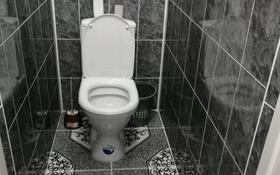 2-комнатная квартира, 53 м², 2/5 этаж посуточно, Ленина 43 — Мира за 12 000 〒 в Балхаше