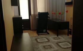 3-комнатная квартира, 106 м², 2/9 этаж, Маметова 111 за 28 млн 〒 в Уральске