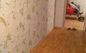 2-комнатная квартира, 48 м², 4/5 этаж, Чкалова 4 за 8.9 млн 〒 в Костанае