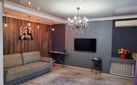 2-комнатная квартира, 60 м², 2/5 этаж посуточно, Мажита Жунисова за 12 000 〒 в Уральске