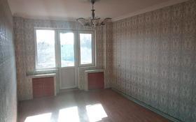 2-комнатная квартира, 45 м², 4/5 этаж, Аскарова 35 — Мангелдина за 10.8 млн 〒 в Шымкенте, Абайский р-н