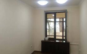 Магазин площадью 108.9 м², Сейфуллина — Богенбай батыра за 95 млн 〒 в Алматы, Алмалинский р-н