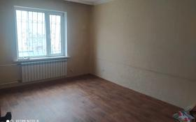 5-комнатная квартира, 108 м², 2/5 этаж, Жана Гарышкер 4д за 31 млн 〒 в Талдыкоргане