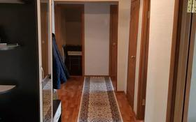 3-комнатная квартира, 63 м², 3/9 этаж, Маргулана 99 за 16 млн 〒 в Павлодаре