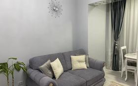 2-комнатная квартира, 42.5 м², 6/10 этаж, Янушкевича за 25 млн 〒 в Алматы, Медеуский р-н